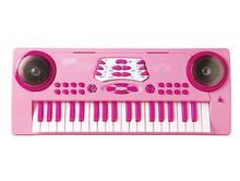 Valentines Day Gift Pink Toy Keyboard