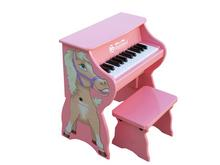 Valentines Day Gift | Piano Pal Horse